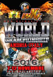 2016.11.07  World Championships_rot
