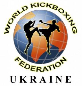 WKF-UKR logo